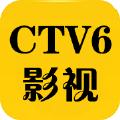 CTV6影视官方app下载手机版 V1.0