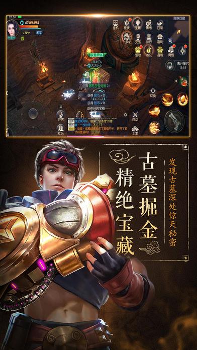龙门宝藏官网安卓最新版下载图1: