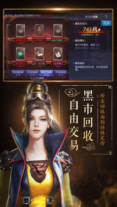 龙门宝藏官网安卓最新版下载图3: