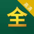 芝麻影视大全iOS苹果版app v1.0
