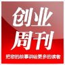 创业周刊app官方版下载安装 v1.0.0