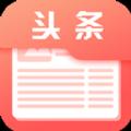 草莓头条官方app下载手机版 v1.0.0