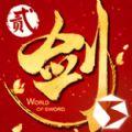 剑侠世界2vivo版安卓官网下载 v1.4.6554