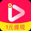 惠视频赚钱官方版app下载 v1.0.4