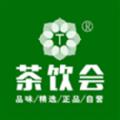 茶饮商城app