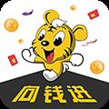 向钱进贷款官方版app下载 v1.6