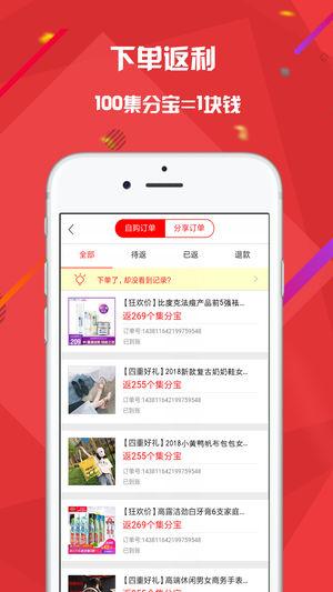 花脸猫官方版app下载安装图2: