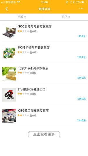 快乐家宅配官方版app下载图片2