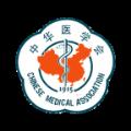 宁波市医学会app官方下载 v1.0.22