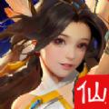 仙灵曲官网版
