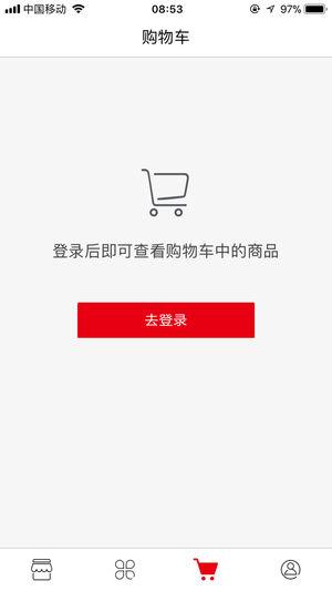 优宝堂官方版app下载图2: