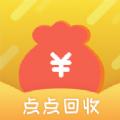 点点回收安卓版app下载安装 v1.6.5