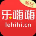 乐嗨嗨商城官方网站下载app客户端 v2.5.6