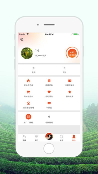 乡亲帮app图3