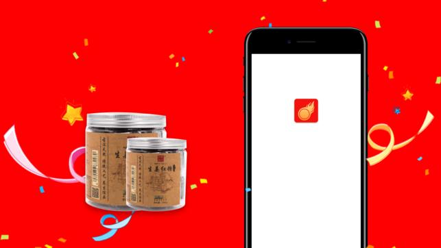 虾小荣app图1