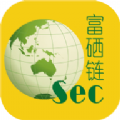 SEC富硒链官方平台app下载 v1.0.1