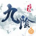 蜗牛游戏九阴真经3D手游官网版下载 v1.2.8