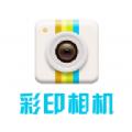彩印相机app手机版软件下载 v3.1.2