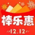 棒乐官方版app下载 v2.0.1