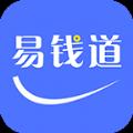 易钱道app官方版下载 v1.0.0