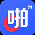 啪啪书城官方app下载手机版 v1.2