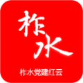 柞水党建官方客户端下载app v0.0.10