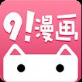 91漫画官方app下载手机版 v1.0