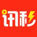 讯秒分期贷款官方版app下载 v1.0.0
