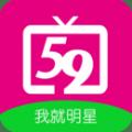 59star社交app手机版下载 v2.5.0