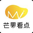芒果看点官方客户端下载app v1.0.0