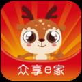众享e家电商平台app下载 v0.0.1