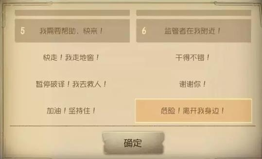 第五人格7月12日更新公告 新角色调香师上线[多图]