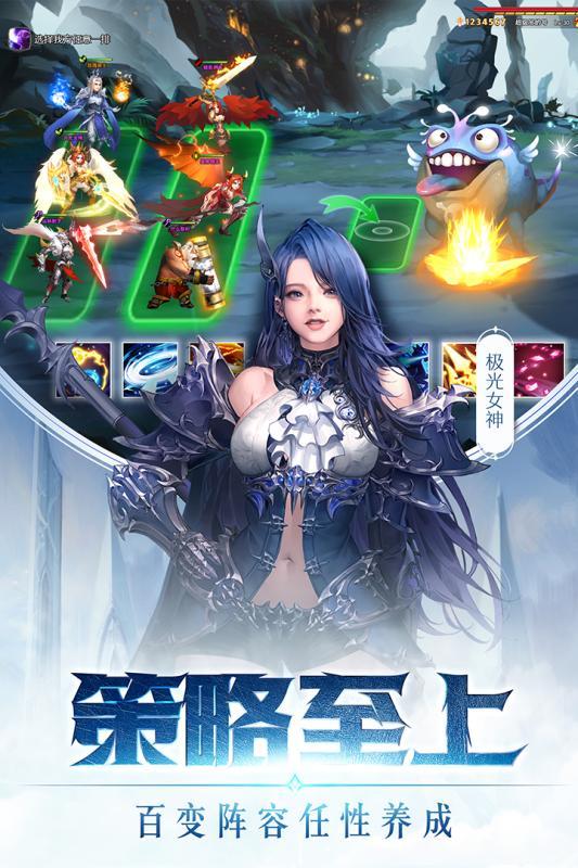 女神联盟2手游官网安卓版图2: