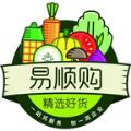 易顺购app下载手机版 v1.0.11