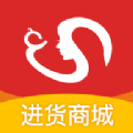进货商城app手机版下载 v1.3.2