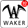 挖客红包app官方版下载 v1.0.6