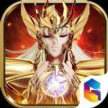 圣斗士星矢集结官网下载iOS版 v1.7.946