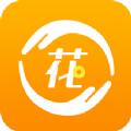 轻松花贷款官方版app下载 v1.0