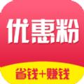 优惠粉app下载手机版 v1.0