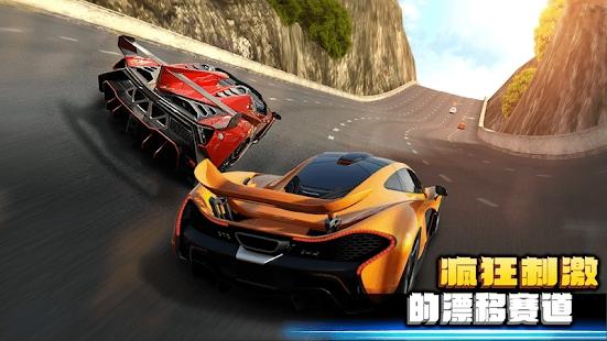 疯狂的速度2游戏中文版下载图3: