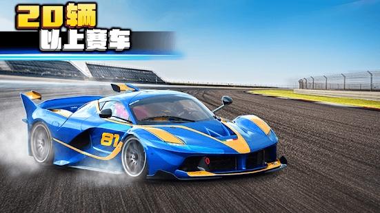 疯狂的速度2游戏中文版下载图5:
