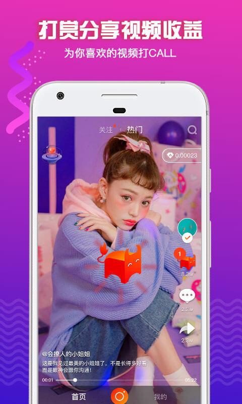 火牛视频火晶FC挖矿平台app最新版2.0下载图片1