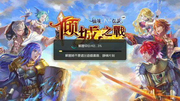 仙境传说手游7月17日更新公告 卡普拉守卫战周活动开启[多图]