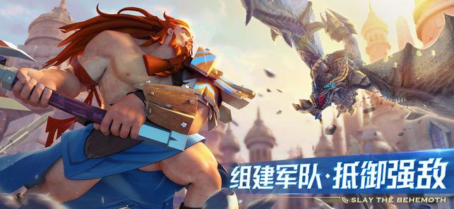 剑与家园手游官网安卓版下载图2: