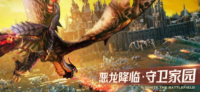 Art of Conquest中文汉化版游戏下载图4: