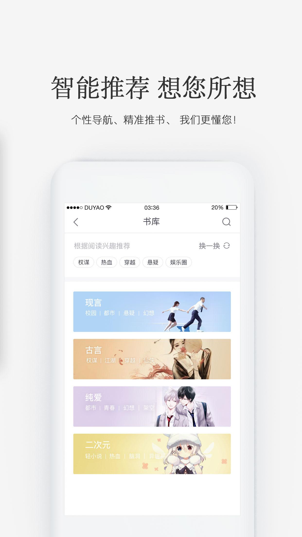 火星视频app 火星影视app最新版下载