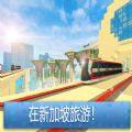 新加坡世界游戏安卓版下载 v1.2
