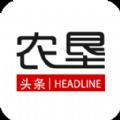 农垦头条官方客户端下载app v1.2.6