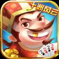 十洲风云游戏安卓版下载 v1.0