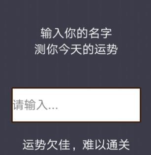 史上最�逵蜗诽粽焦ヂ源笕� 全关卡图文通关总汇[多图]
